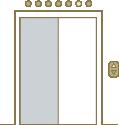 icono-ascensor